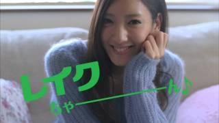 CMサイト。 菜々緒. レイク レイク 2013CM一覧 .