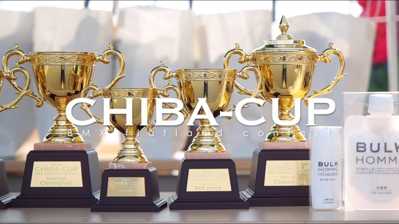 CHIBA-CUP BMX flatland contest 2016 / 千葉カップ