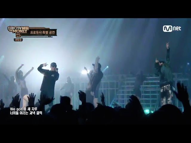 KUSH & ZION.T - 'MACHINE GUN' (feat. MINO) 0610 Mnet SHOW ME THE MONEY 5