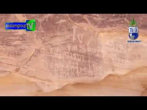 Madain Saleh & Al-Ula مدائن صالح