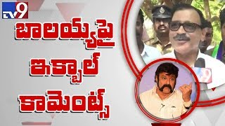 YCP Iqbal Ahmed confident over win from Hindupur constituency - TV9