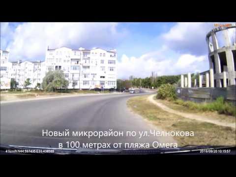 Севастополь Камышовая Античный 2016 сентябрь