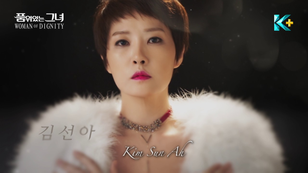 Download Trailer Woman Of Dignity