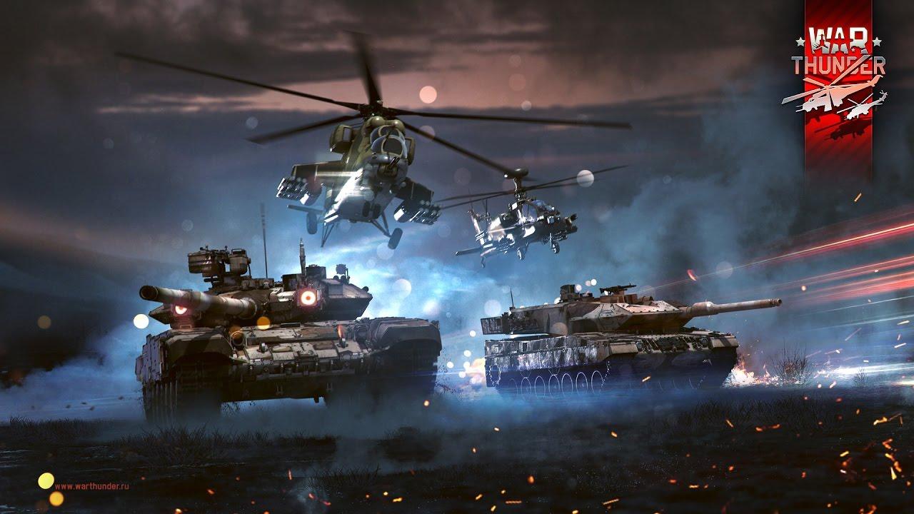 современная техника в war thunder