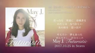 amazon>> http://amzn.to/2yJTKmM 2017年10月発売May J. 8th Album『F...