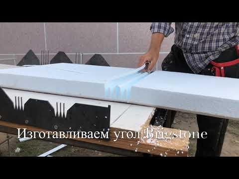 Изготовление угла из термопанели