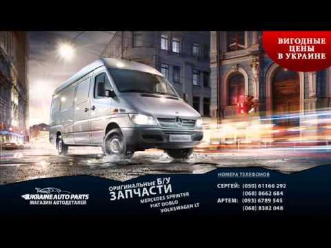 Предложения о продаже легковых и грузовых автомобильных запчастей volkswagen jetta, новых и бывших в употреблении.