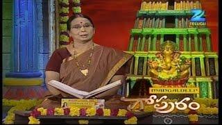 Gopuram - Episode 1405 - May 11, 2015 - Full Episode