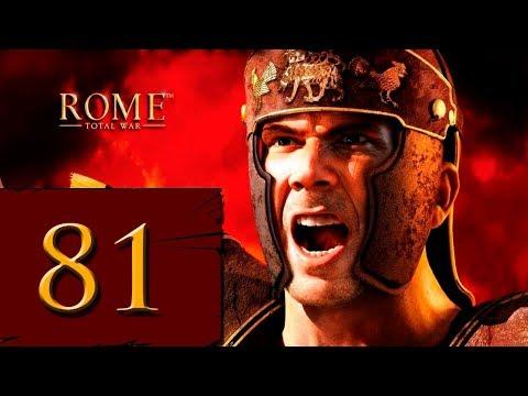 Rome Total War - Campaña Julios - Episodio 81 - Ciudad Conquistada
