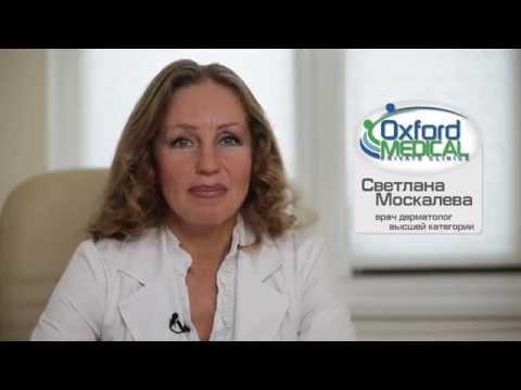 Демодекоз лица и век: симптомы на фото, лечение