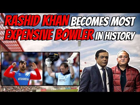 Rashid khan becomes most expensive bowler in History | ENGLAND VS Afghanistan