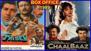 Tridev vs Chaalbaaz 1989 Movie Budget, Box Office Collection, Verdict and Facts