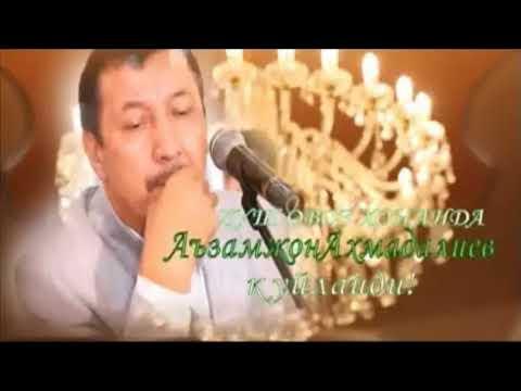 ИСОКЖОН ЖУРАХОНОВ ВСЕ ПЕСНИ ВИДЕО СКАЧАТЬ БЕСПЛАТНО