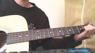 Sao cũng được-Binz Guitar Hướng dẫn
