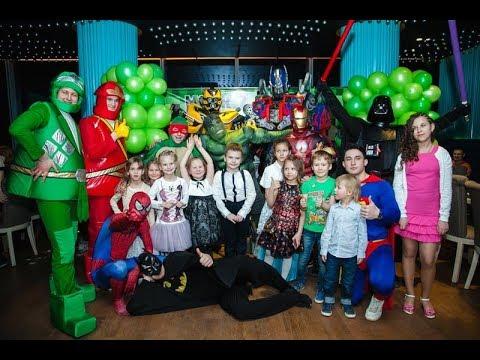 Лучший детский праздник в  Екатеринбурге Звоните 8-902-878-10-05, 8 (343) 213-40-06!!!