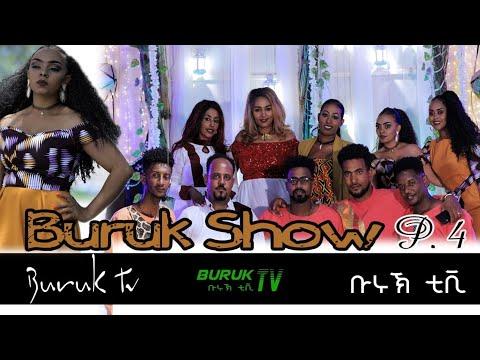 Download Kudus Yohannes ( በዓል ቅዱስ የውሃንስ) 2021 Part 4 Special show from Asmara  @Buruk TV 