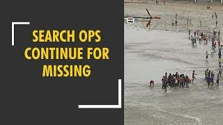 Watch: Coast Guard chopper recover bodies of teens who drowned off Mumbai beach