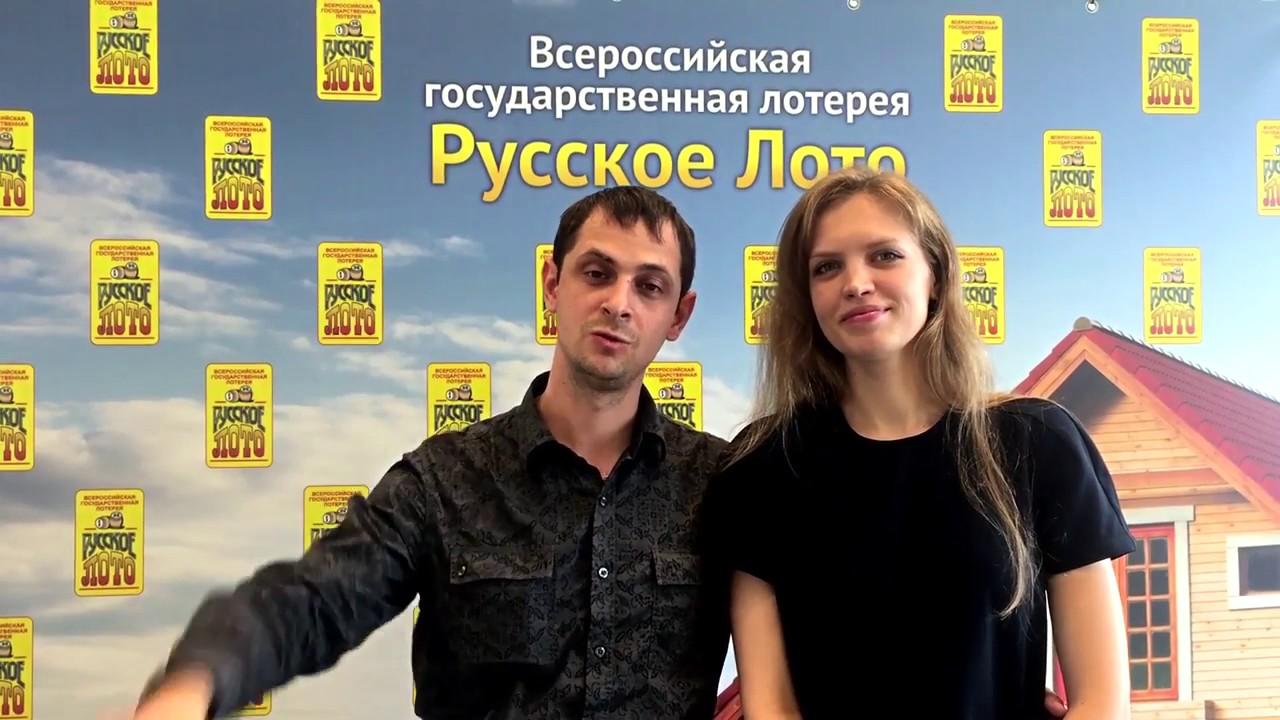 Services, Лото Русского Отзывы Победителей getting