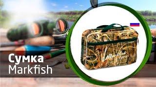 Сумка для рыбалки Markfish Jig Binder(Купить сумку для рыбалки Markfish Jig Binder https://spinningline.ru/sumka-primanok-markfish-binder-3650-camo-p-90815.html Сумка для приманок с пятью., 2016-07-11T11:51:02.000Z)