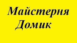 якісна Художня ковка Мукачево ціни недорого під заказ(якісна Художня ковка Мукачево ціни недорого 08067., 2015-08-07T06:54:18.000Z)