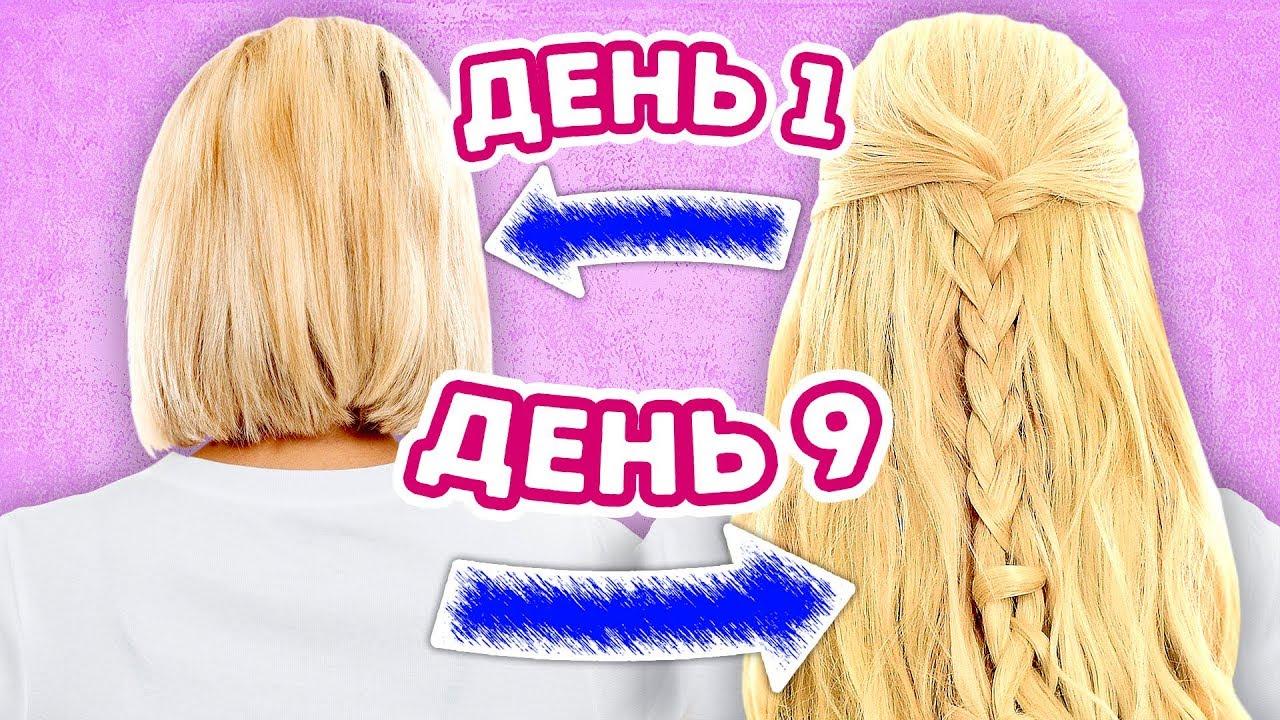 Бальзам Женские Секреты. 36 Безумных Лайфхаков для Быстрого Роста Волос