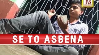 Se To Asbena | Bangla Sad Song | Modern Bengali Songs 2016 | Deep Kumar | Rs Music