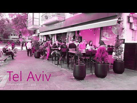 Israel Tel Aviv, Walking On The Streets, City To Explore By Walking
