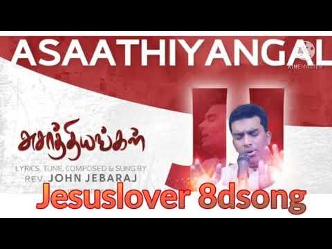Asaathiyangal Saathiyamae – அசாத்தியங்கள் சாத்தியமே