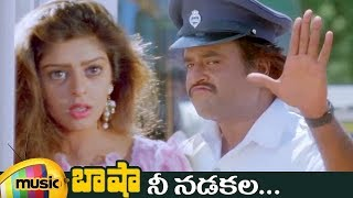 Gambar cover Rajinikanth Basha Telugu Movie Video Songs | Nee Nadakala Telugu Video Song | Nagma | Mango Music