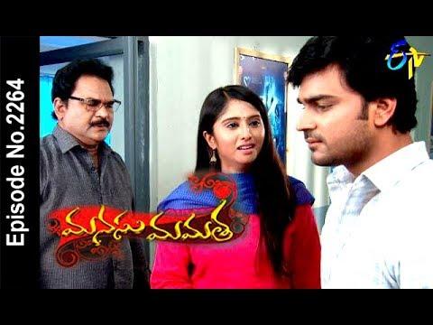 Manasu Mamata | 24th April 2018  |Full Episode No 2264| ETV Telugu