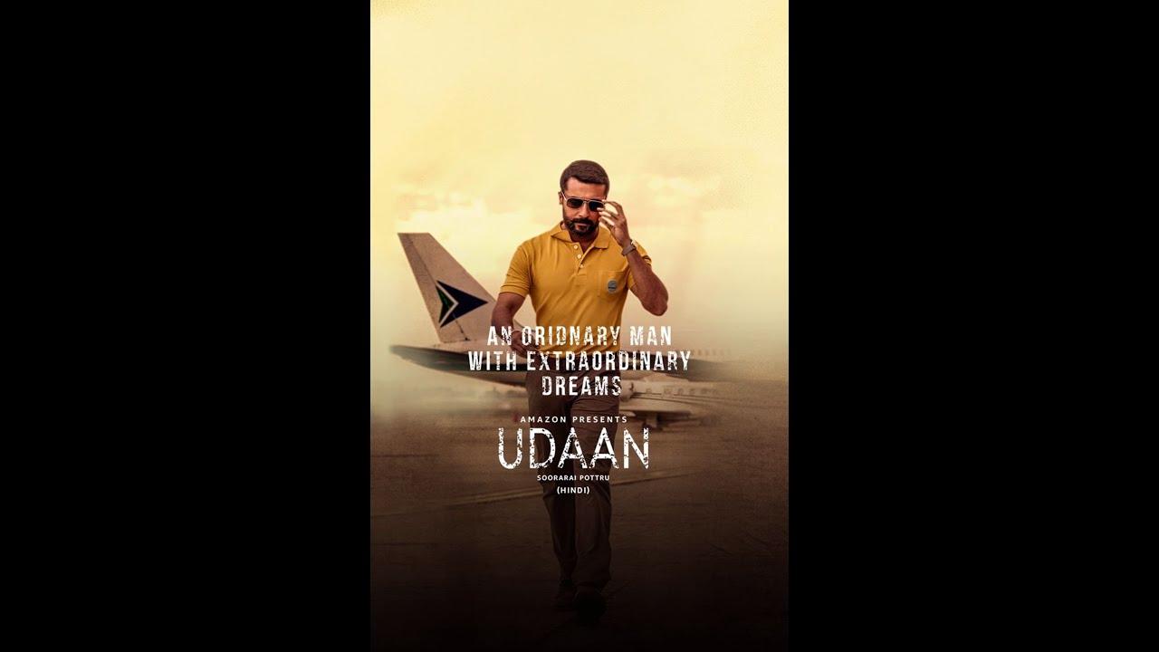Download Udaan south full movie hindi dubbed | Suriya | Aparna Balamurali | 2021 |