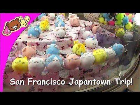 Japantown San Francisco, CA - Shopping, Food, and Fun!