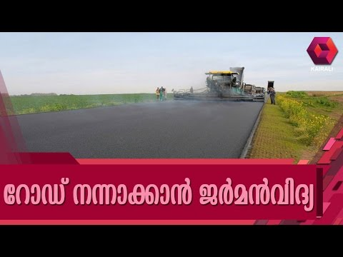 German Technology Being Used In Improving Road Conditions In Kerala: G Sudhakaran