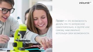 Лекция 6. Патриотическое воспитание учащихся через систему дополнительного образования