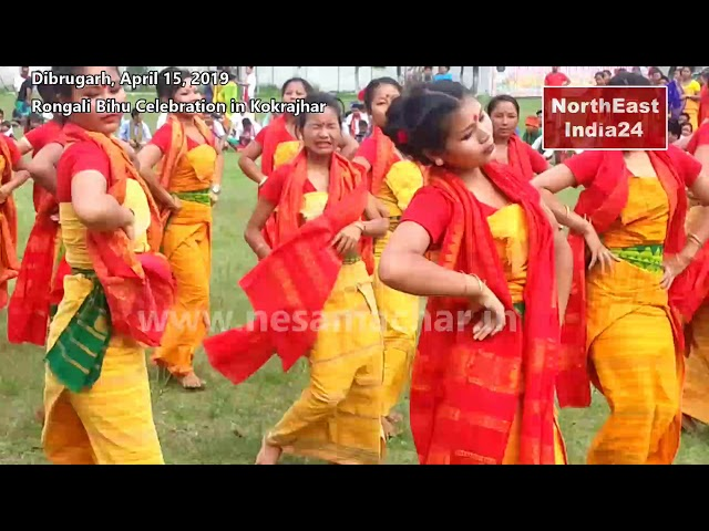 ABSU organised Rongali Bihu celebration 2019 in Kokrajhar- Video-1