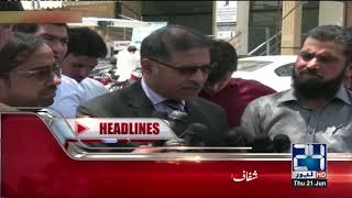 News Headlines | 1:00 PM | 21 June 2018 | 24 News HD