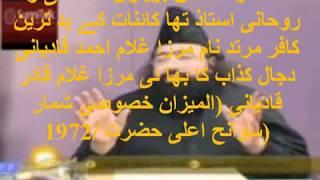 (100) Story of Mujaddid Imam Ahmad Riza Khan Barelvi India - Pir Irfan Shah Mashadi Qandeel Balcoh