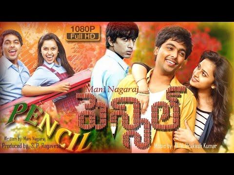 Pencil tamil full movie | new tamil movie...