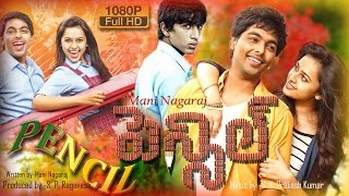 Pencil tamil full movie | new tamil movie 2016 |G V Prakash  movie | latest tamil movie 2016 | 1080