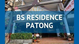 BS YASHASH 3* Tailand, Phuket umumiy tasavvur – mehmonxona BS YASHASH PATONG 3* Phuket video sharh PATONG