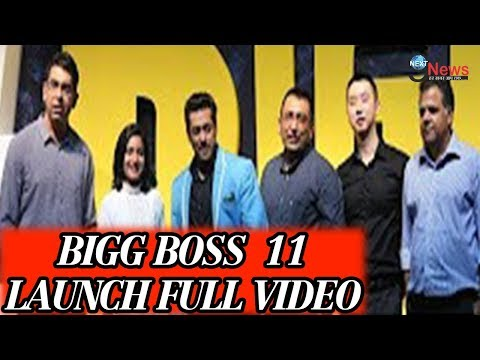 Take A Look On Salman Khan's Bigg Boss 11 Grand Launching Full Video