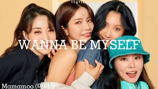 MAMAMOO (마마무) - 'WANNA BE MYSELF' Lyrics