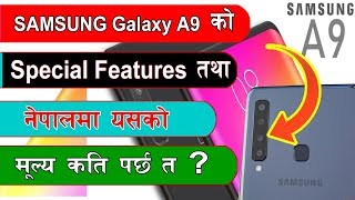 Samsung galaxy a9 specification and price In Nepal | 4 Rear Camera🔥🔥🔥 | Galaxy A9 2018