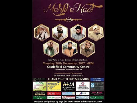 Mehfil E Naat Live from Castlefield Community Centre High Wycombe