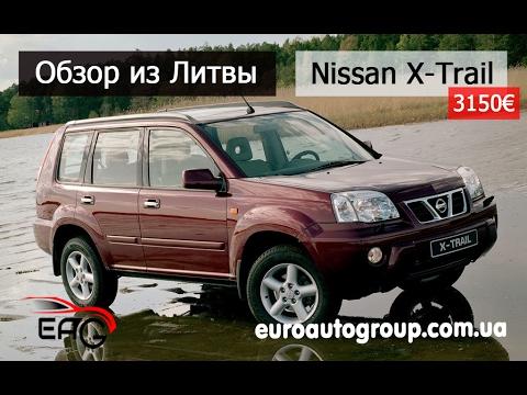 nissan x-trail 2002 года