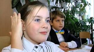 Літературне читання, 3 клас  Тема: Дмитро Павличко