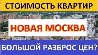видео Страхование недвижимости в Москве и Подмосковье
