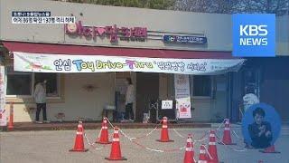 """차량이동형으로 '장난감·책 대여'…""""퇴근길, 전통시장 …"""