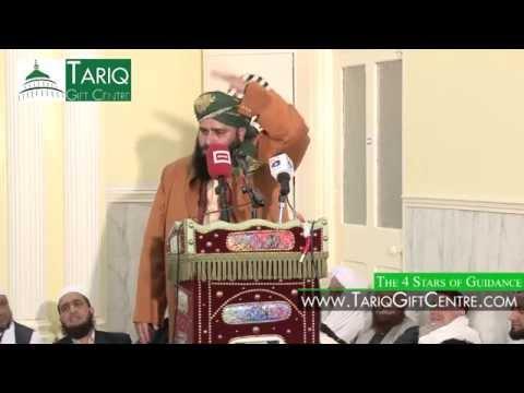Allama Pir Syed Munawar Hussain Shah Bukhari | The 4 Stars of Guidance (Haq Chaar Yaar) Conference thumbnail