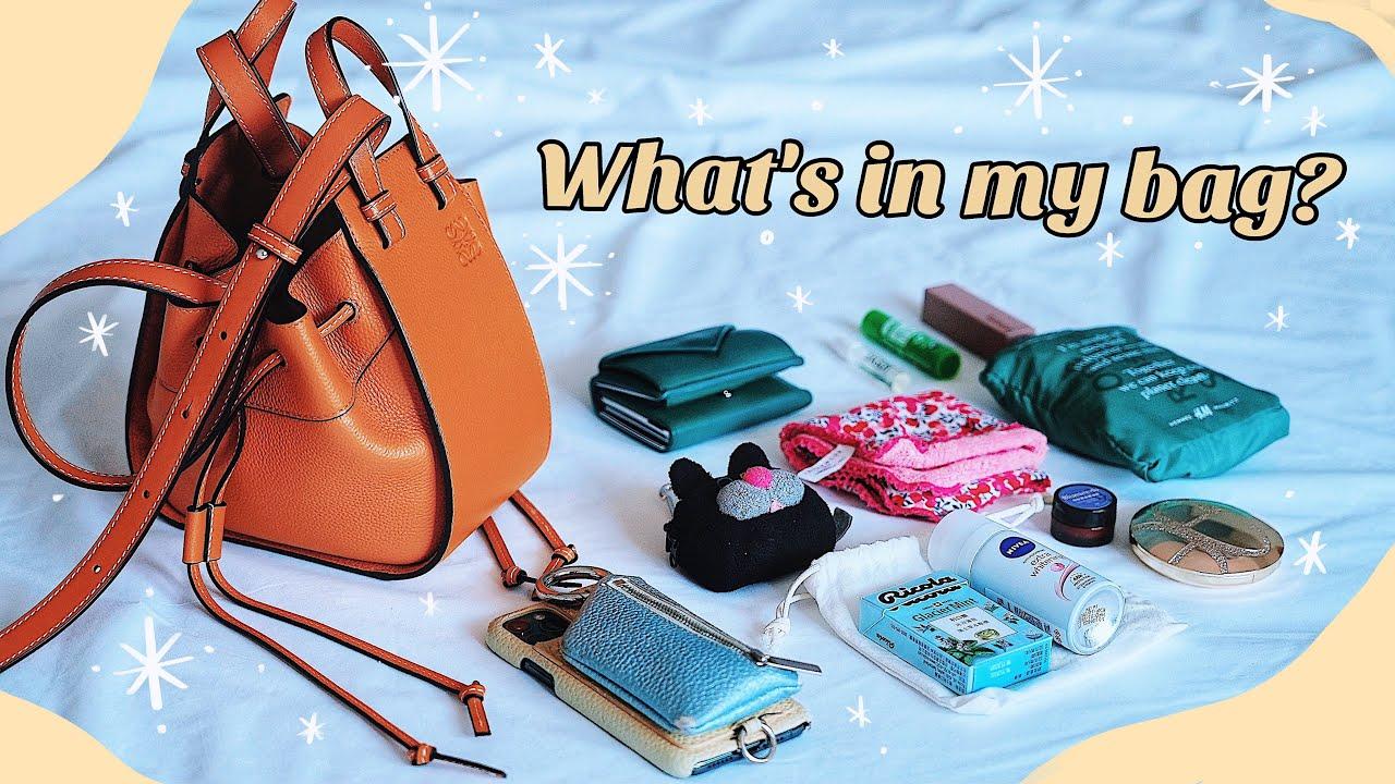 【What's in my bag?】最近の私のカバンの中身。小さいバッグに何入れる?👜